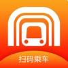合肥轨道app下载