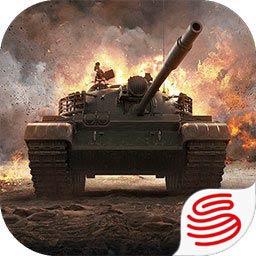 坦克连游戏测试服下载