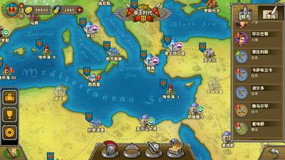 欧陆战争5帝国兵种攻略