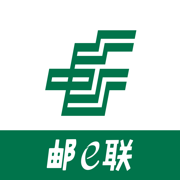 邮e联app安卓下载