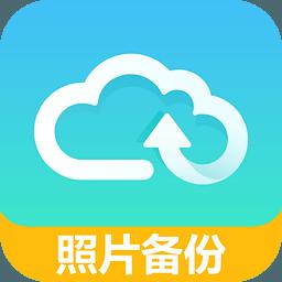 天翼云盘app