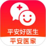 平安好医生app最新版