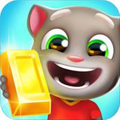 汤姆猫酷跑手游app