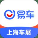 易车网app