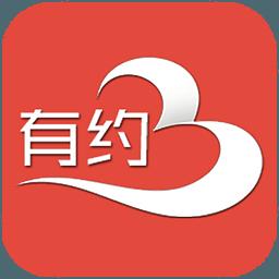 甜心有约app下载