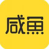 咸鱼网二手交易平台app