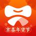 京喜app下载官网下载
