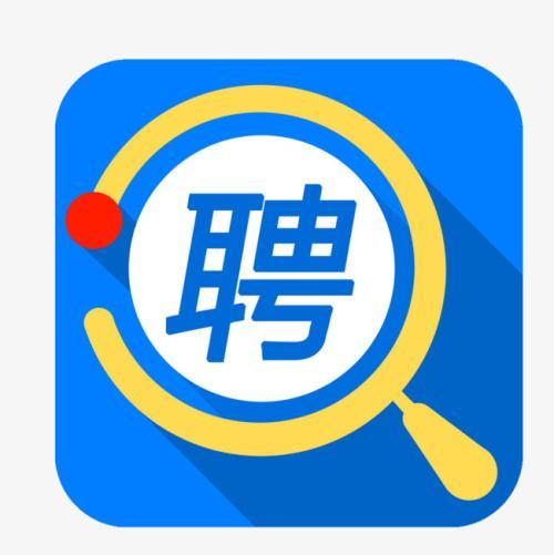 河池人才网app