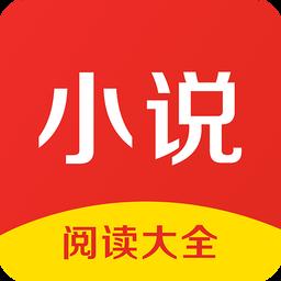 顾偶小说app