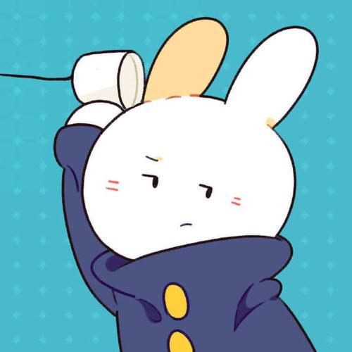 兔区晋江入口