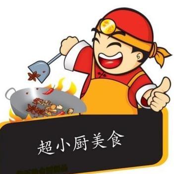 超小厨美食app