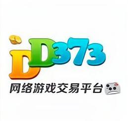 dd373游戏交易平台v2.0.1