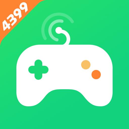 4399游戏店app