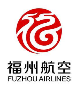 福州航空app