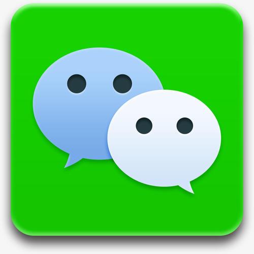 微信app最新版