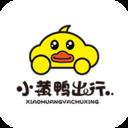 小黄鸭出行app