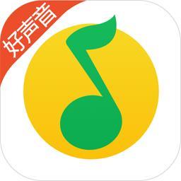 QQ音乐app(最新版)