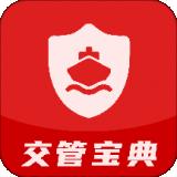 交管宝典app
