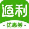 返利优惠券联app