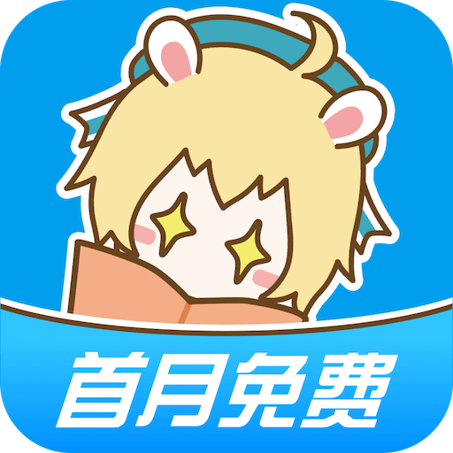 第三中文网app