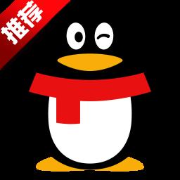 QQ聊天软件app