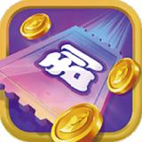 好运乐园app