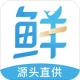 生鲜直供app