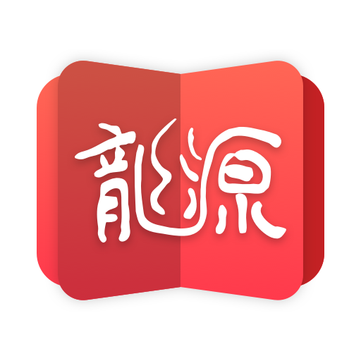 龙源网app