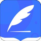 公文写作app