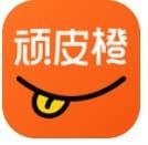 顽皮橙旅行app