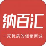 纳百汇app