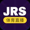 jrs直播app
