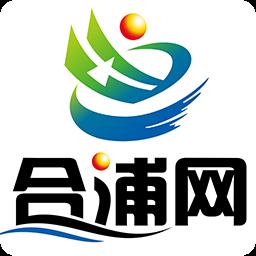 合浦网app