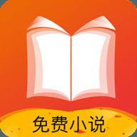 迅看小说app