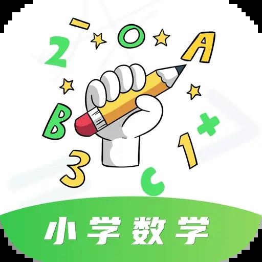 数学公式app