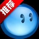 阿里旺旺app
