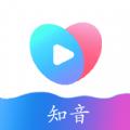 知音图片编辑app