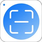 全智能扫描仪app