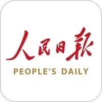 人民日报app