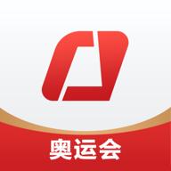 2021东京奥运会app