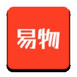 易物商通购app