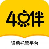 四点伴app