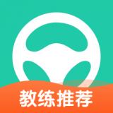 元贝驾考app2021安卓最新版