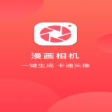 童颜相机app