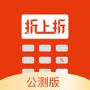国美折上折平台app