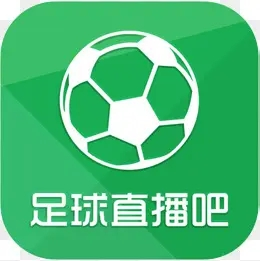 看个球体育直播app