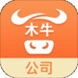 木牛物流app