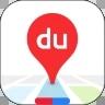 百度地图手机最新版