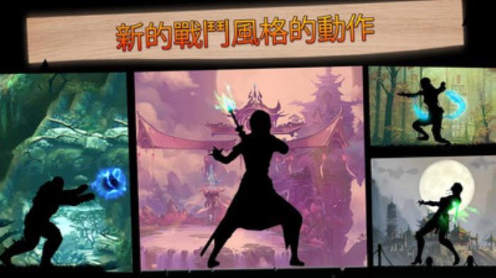 影子决斗破解版是经典的以影子角色风格为主的格斗类动作冒险游戏