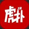虎扑app手机版
